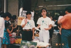 1989年。仙台市一番町での里親探し。